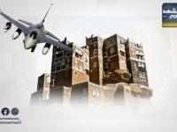 التحالف العربي يرد على تصعيد إيران دبلوماسيًا وعسكريًا (ملف)