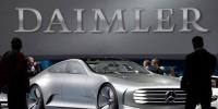 """شركة """"دايملر"""" الألمانية تعلن بيع مصنعها في فرنسا"""