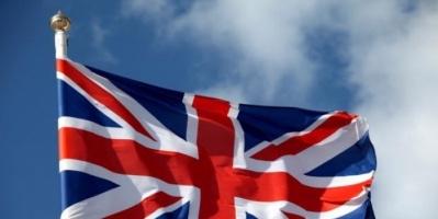 بريطانيا تقضي بسجن داعشية لمدة 14 عامًا