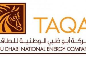 وكالة فيتش ترقي التصنيف الإئتماني لأبو ظبي للطاقة