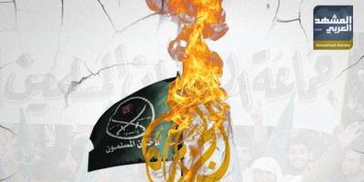 صرخات الجزيرة التي فضحت انكسار إخوان اليمن