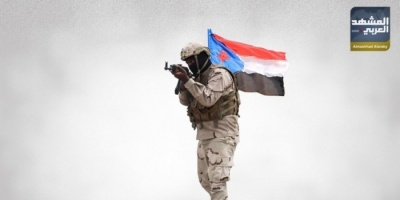 الحرب على الحوثي.. جنوب يواجه وشرعية تتآمر
