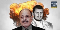 """""""أوبئة تعز"""".. عليلٌ لوثّه الاحتلال الحوثي والإخواني"""