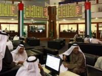 أسهم بورصة دبي ترتفع في مستهل تداولات الأحد