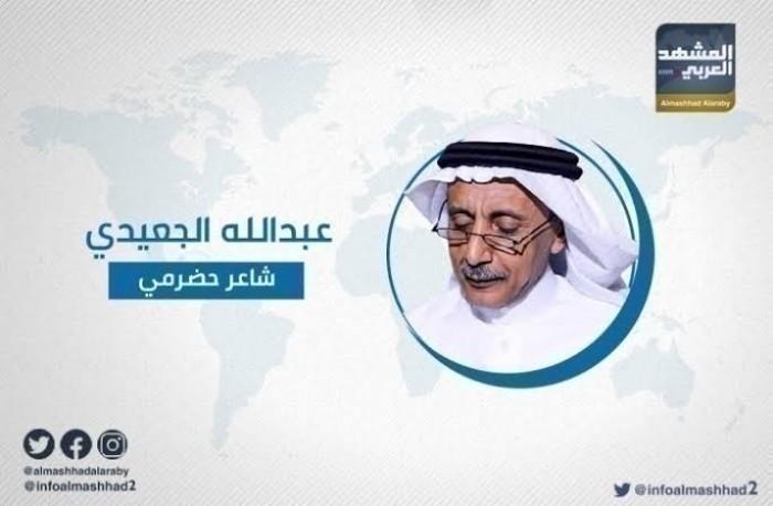 الجعيدي مُهاجمًا الشرعية: تبحث عن العاصمة عدن في ظل سيطرة الحوثي على اليمن
