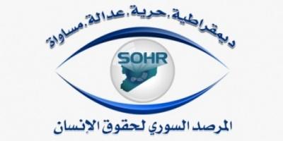 المرصد السوري: ارتفاع أعداد المرتزقة السوريين في ليبيا إلى 15300