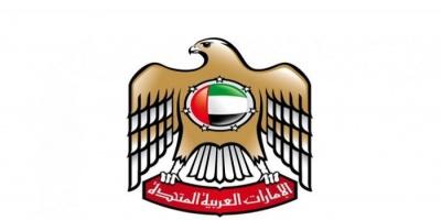 الإمارات تسجل 683 إصابة جديدة بكورونا وحالتي وفاة
