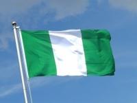 وفاة شخصين وإصابة أخرين في إطلاق نار شمالي نيجيريا