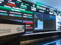البورصة السعودية ترتفع 1% بختام تداولات الأحد