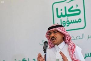 السعودية: وصلنا لمرحلة تحكم في انتشار كورونا