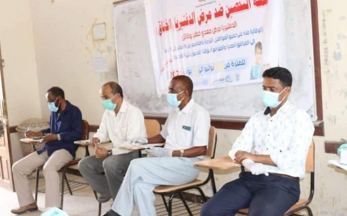حملة جديدة لتحصين أطفال المهرة ضد الدفتيريا