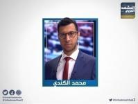 الكندي: الإمارات سبب تحرير ساحل حضرموت من تنظيم القاعدة الإرهابي