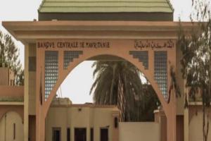 موريتانيا.. اختفاء مبالغ مالية من خزينة البنك المركزي