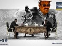 سياسة النفس الطويل تضيق الخناق على الشرعية في الرياض