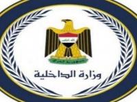 مصدر: حركة تغييرات في صفوف الضباط المتقاعسين عن مهامهم بالعراق