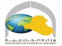 الخارجية العراقية: اغتيال الهاشمي محاولة لقمع حرية التعبير