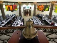 البورصة المصرية تستهل تداولات الثلاثاء على انخفاض