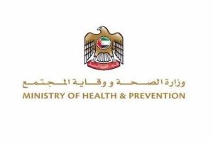 الإمارات تُسجل حالتي وفاة و532 إصابة جديدة بفيروس كورونا