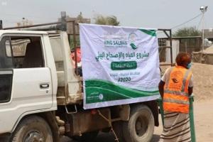 ضخ 770 ألف لتر مياه للمخيمات في الخوخة