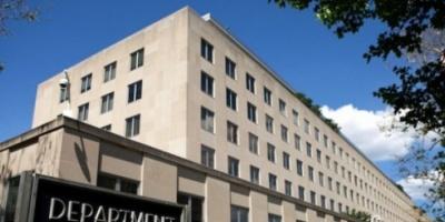 أمريكا: النظام الإيراني أكبر تهديد للسلام في الشرق الأوسط