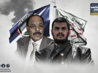 انضمام الخزاعي للحوثيين.. طعنة إخوانية جديدة في ظهر التحالف العربي