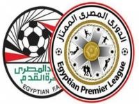 6 أغسطس.. تعرف على الموعد الجديد لانطلاق الدوري المصري الممتاز