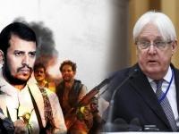 جهود الحل السياسي.. كيف أغرق الحوثي سفينة جريفيث؟
