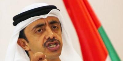 الإمارات وإثيوبيا تبحثان عدد من القضايا الإقليمية والدولية