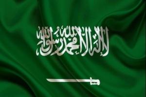 السعودية تواصل تحذيرها من عواقب توريد الأسلحة لإيران