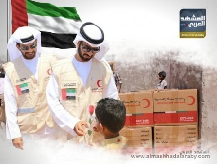 الإمارات تغيث نازحي الخوخة.. مساعدات تُنكِر جَميلَها الشرعية