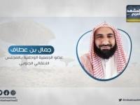 """بن عطاف: المجلس الانتقالي سيزيح """"بن عديو"""" من منصبه قريبا"""