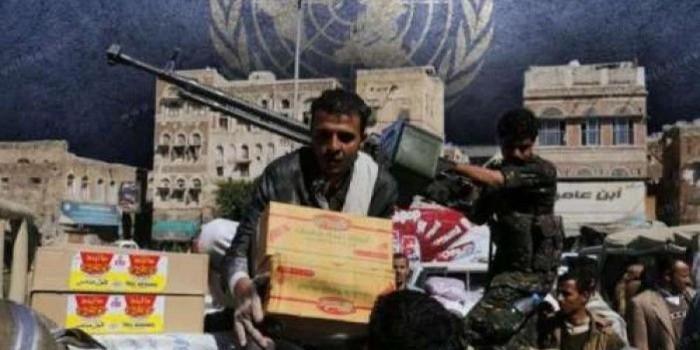 """""""الشرق الأوسط"""": سطو الحوثيين على المساعدات يهدد النازحين بالجوع"""