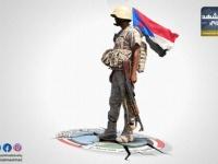 الجنوب يقهر الحوثي.. إرهاب المليشيات الذي يستأصله أسود الضالع
