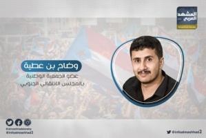 بن عطية: استئصال حزب الإصلاح ضرورة عربية وإسلامية
