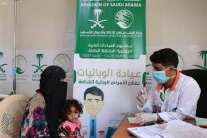 عبر عيادات سعودية.. علاج 25619 مريضا في الخوخة