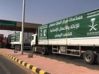 المساعدات السعودية والحرب الحوثية.. جهود لإتلاف بذور البيئة الصحية المتردية