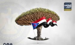 موقع استطلاعي في سقطرى.. الجنوب يؤمن الأرخبيل من مؤامرة الإخوان