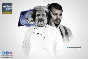 الإطاحة بالإخواني أمين العكيمي من قيادة محور الجوف