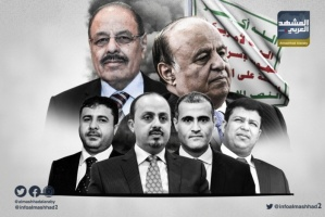 قوة الجنوب تدفع الحوثي والشرعية لكشف أبعاد التنسيق بينهما (ملف)