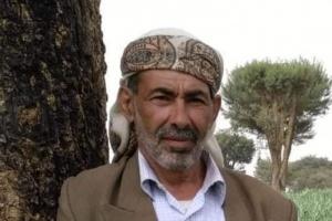 حاولا نهب أرضه.. متحوثان يقتلان مزارعا في مديرية حبيش
