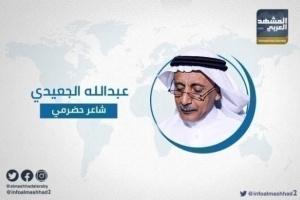 الجعيدي: الحرب على الحوثي تحولت لموسم للارتزاق والتكسب