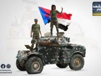 تصدي الجنوب لإرهاب الحوثيين.. حربٌ دلالاتها كثيرة