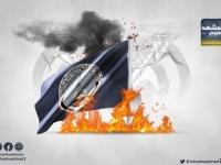 اختطاف أطفال شبوة.. إرهاب إخواني غاشم يستهدف ملائكة الله