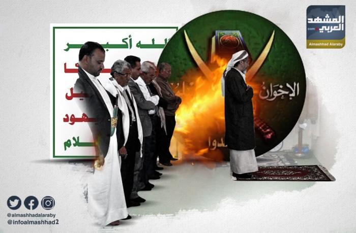 فئران الشرعية أمام الحوثي