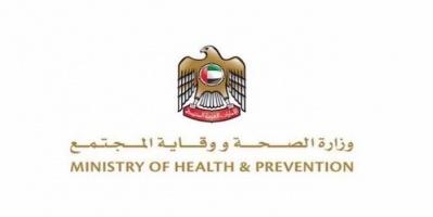 الإمارات تُسجل وفاة واحدة و403 إصابات جديدة بفيروس كورونا
