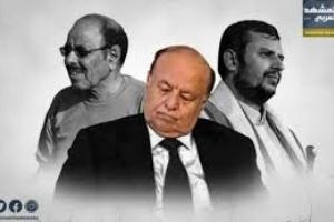 """في خطاب لعبد ربه.. قيادات """"35 مدرع"""": شمسان متورط بقتل قواتنا"""