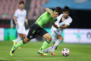 تشونبوك يفلت من الهزيمة أمام سيونجنام في الدوري الكوري الجنوبي