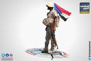 حوثيون يحفرون قبورهم.. الجنوب يقهر مليشيا إيران