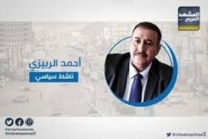"""""""الربيزي"""": الانتقالي ذهب لاتفاق الرياض ولن يقبل إلا باستعادة دولة الجنوب """