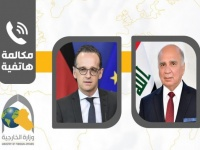 وزير الخارجية العراقي يبحث مع نظيره الألمانيّ رفع اسم بلاده من الدول الراعية للإرهاب